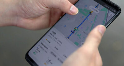 จีนบังคับใช้กฎคุมแอปพลิเคชันเก็บข้อมูลส่วนตัว เริ่ม 1 พฤษภาคมนี้