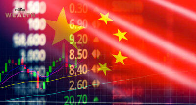 เศรษฐกิจจีน