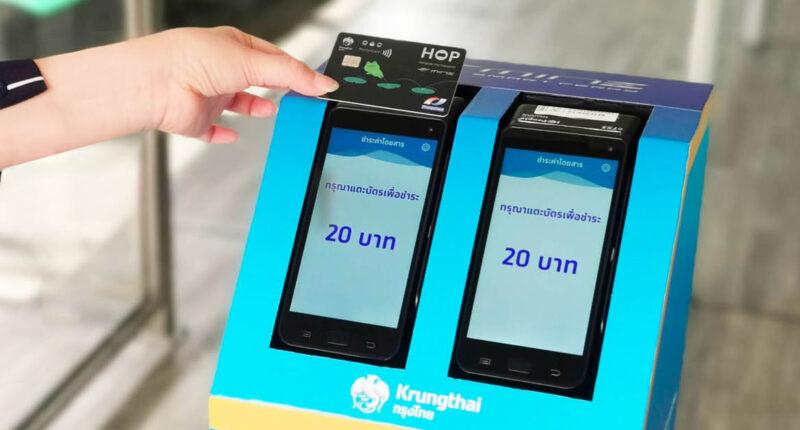 'อี สมาร์ท ทรานสปอร์ต' บริษัทลูก EA เซ็น MOU กรุงไทย นำร่องใช้ระบบชำระค่าโดยสาร Contactless เรือไฟฟ้า MINE Smart Ferry