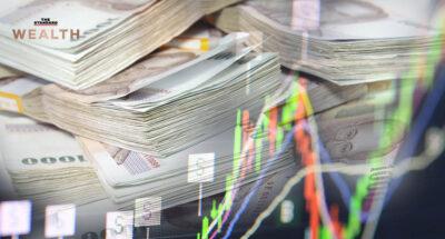 เงินเยียวยาเศรษฐกิจ