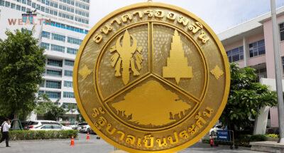 ออมสินโดดอุ้มธุรกิจ SMEs เปิดทางพักชำระเงินต้น จ่ายเฉพาะดอกเบี้ย ถึงสิ้นปี 2564