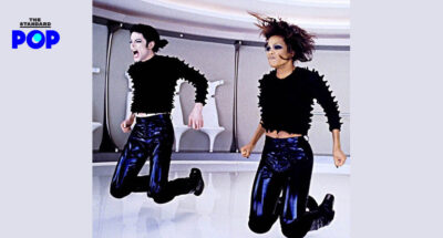Michael Jackson Janet Jackso Scream