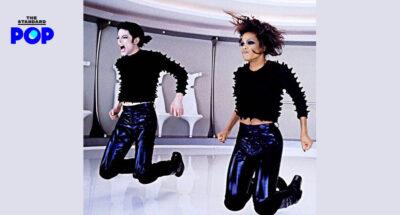 Michael Jackson Janet Jackso Scream