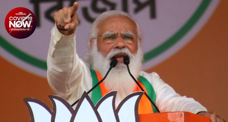 ความผิดที่ผู้นำ? นักวิจารณ์ชี้วิกฤตโควิด-19 ในอินเดียอาจไม่ถึงขั้นหายนะ หากนายกฯ ใส่ใจคำเตือน