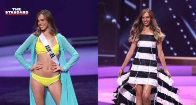 อิสราเอลอาจถอนตัวจากการประกวด Miss Universe 2020