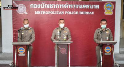 บชน. แถลงจับ 4 ผู้ชุมนุมกลุ่ม REDEM ชุมนุมหน้าศาลอาญา เผยครั้งหน้าเตรียมสกัดจับตั้งแต่เริ่มรวมตัว