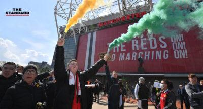เลื่อนการแข่งขันศึกแดงเดือด แมนเชสเตอร์ ยูไนเต็ด-ลิเวอร์พูล หลังแฟนบอลรวมตัวประท้วงเจ้าของสโมสรที่โอลด์แทรฟฟอร์ด