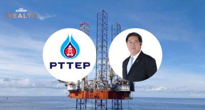 PTTEP ก๊าซธรรมชาติ