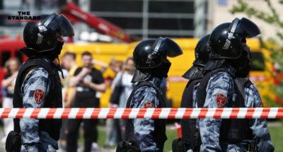 เหตุกราดยิงที่โรงเรียนในรัสเซีย