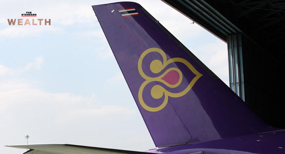 การบินไทยเลิกจ้างพนักงาน 508 คน โดยจ่ายค่าชดเชยขั้นต่ำตามที่กฎหมายแรงงานกำหนด