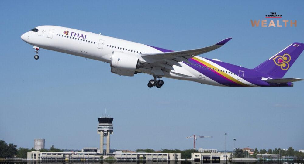 ทางรอด 'การบินไทย' รัฐอาจต้องเติมทุน 5 หมื่นล้าน หากเจ้าหนี้ไม่ใส่เงินเพิ่ม คำถามคือ คุ้มค่าจริงหรือไม่?