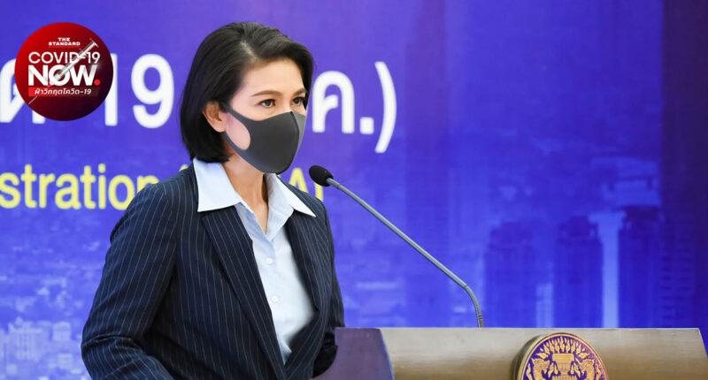 พบผู้ติดเชื้อโควิด-19 สายพันธุ์อินเดีย เป็นหญิงไทยวัย 42 ปี เดินทางจากปากีสถานกลับไทย อยู่ในสถานกักตัว