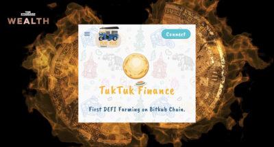 เหรียญ TukTuk
