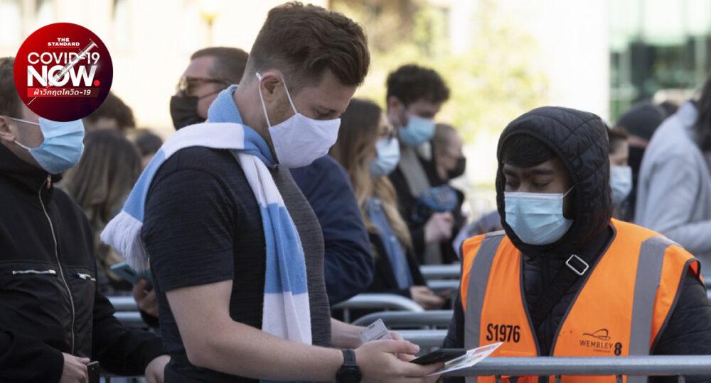 สหราชอาณาจักรเล็งยกเลิกกักตัวกลุ่มเสี่ยงโควิด-19 หาก 'ตรวจโรคทุกวัน'