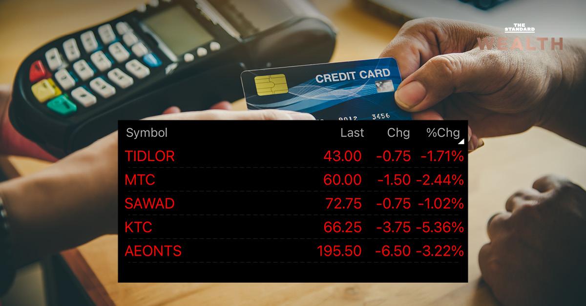 หุ้น Non-Bank