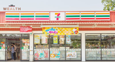 7-Eleven กัมพูชา
