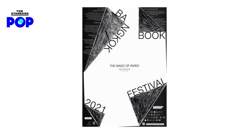 Bangkok Book Festival