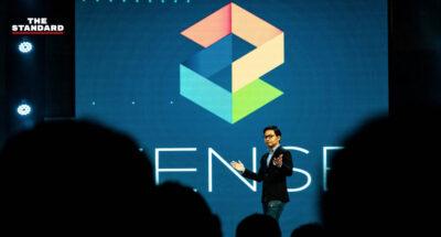 ZENSE Entertainment