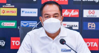 สมาคมกีฬาฟุตบอลแห่งประเทศไทย