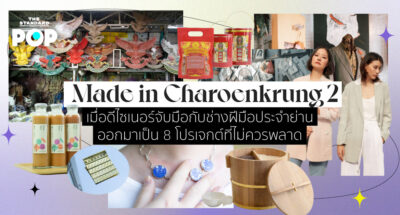 Made in Charoenkrung