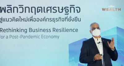 'สิ่งแวดล้อม-ซัพพลายเชน-ความปลอดภัยข้อมูลส่วนบุคคล' 3 หัวใจหลักคนทำธุรกิจยุคใหม่ สรุปงานสัมมนา dtac Forum 2021 [Advertorial]