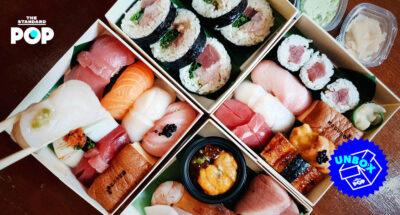 Maguro - Home Box Set