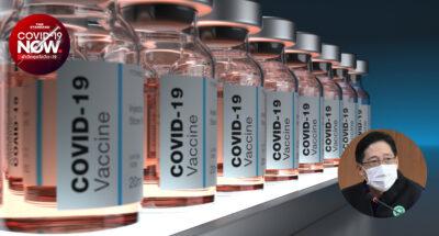 โฆษณาจองวัคซีนโควิด-19