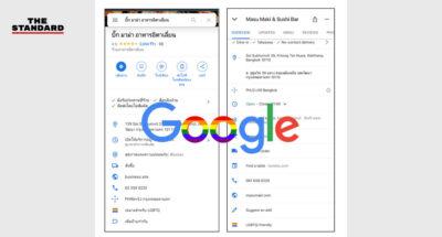 Google Pride Month