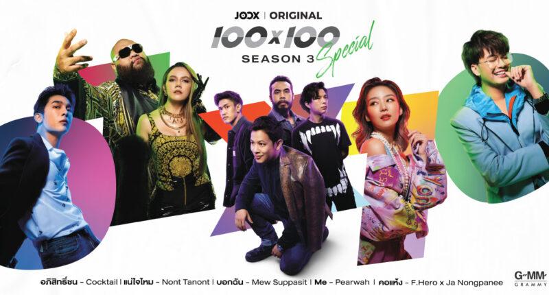 JOOX Original 100x100 Season 3