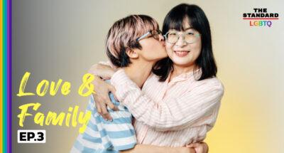 LGBTQ Love & Family