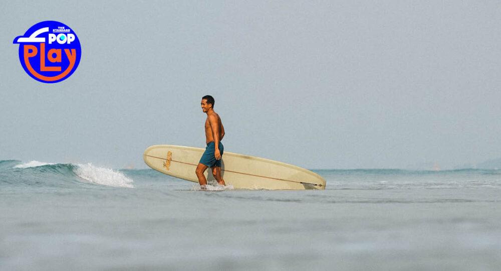 Laem Yah Surf Club