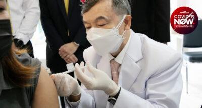 Thailand Vaccine ChulaCov19