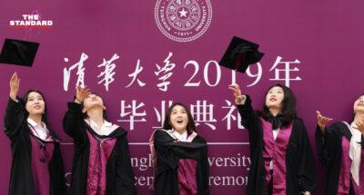 มหาวิทยาลัยดีสุด