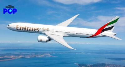 Emirates บินไป ภูเก็ต