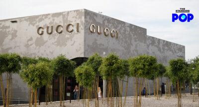 Gucci Equilibrium