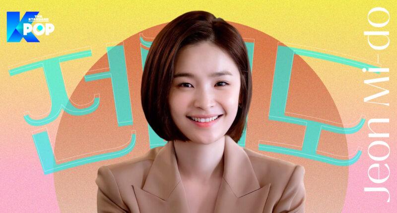 Self Care ชอนมีโด หรือ แชซงฮวา