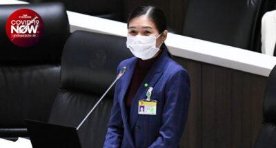 จิราพร สินธุไพร สมาชิกสภาผู้แทนราษฎร (ส.ส.) ร้อยเอ็ด เขต 5 พรรคเพื่อไทย