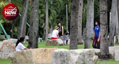 สวนสาธารณะ
