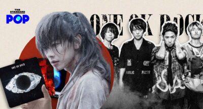 เพลงประกอบภาพยนตร์ ONE OK ROCK