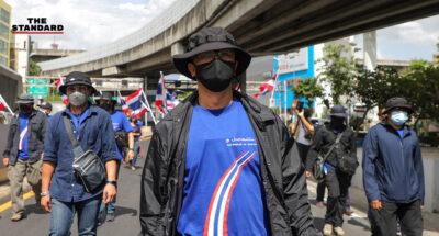 กลุ่มประชาชนคนไทย