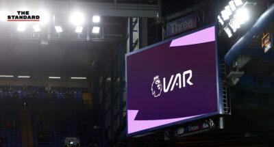 ระบบ VAR