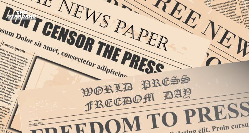 คุกคามเสรีภาพสื่อ