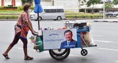 แฟนคลับทักษิณฉลองวันเกิด 72 ปี เหมารถเข็นแจกอาหาร-น้ำ-ผลไม้ ฟรีแก่ประชาชนย่านถนนราชดำเนิน