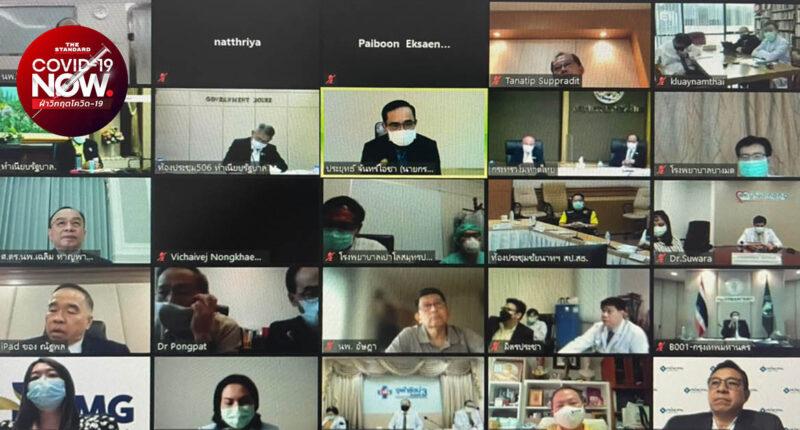นายกฯ ประชุมบริหารจัดการดูแลผู้ติดเชื้อโควิด พบ รพ.เอกชน เตียงรับผู้ป่วยเต็มเกือบร้อยเปอร์เซ็นต์หลายโรงพยาบาล