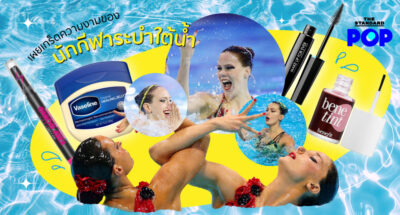 Make up Synchronized Swimmers