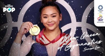New Queen of Gymnastics