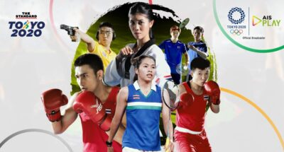 olympic-tokyo-2020-schedule-01082021