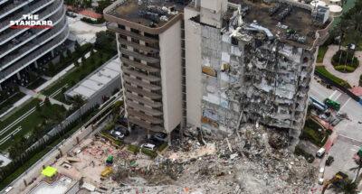 สหรัฐฯ ระงับค้นหาเหยื่ออาคารถล่มในฟลอริดา เตรียมทำลายทิ้งก่อนพายุเข้า