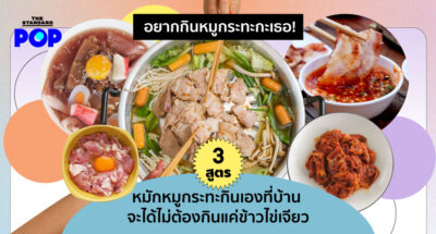 Marinated Pork Recipe