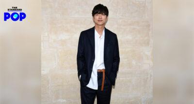 วันเกิด Gong Yoo